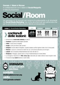 social-room